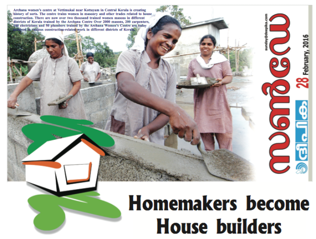 Homemakers become
